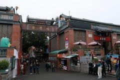 Xiamen het Zengcuoan culturele en creatieve district binnen stad royalty-vrije stock afbeelding