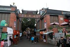 Xiamen het Zengcuoan culturele en creatieve district binnen stad royalty-vrije stock fotografie