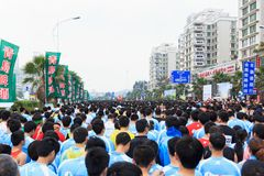 Xiamen International Marathon 2014 Royalty Free Stock Images