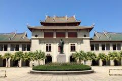 Xiamen kampus w południowo-wschodni Chiny zdjęcia royalty free