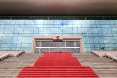 Xiamen parliament building Stock Photos