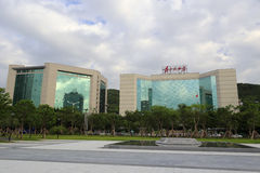 Xiamen-Regierungsgebäude Stockfotos