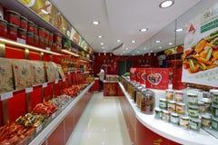 Xiamen souvenir and gift food shop Royalty Free Stock Photography