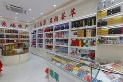 Xiamen specialty shop Stock Photos