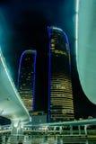 Xiamen twins tower. The most famous Chinese travel city Xiamen·s landmark Stock Photo