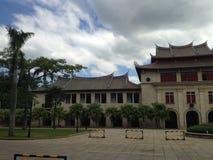 Xiamen universitet, ett av de mest h?rliga universiteten i den ChinaCampus platsen, royaltyfri fotografi