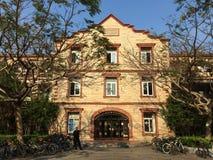 Xiamen University campus in southeast China Royalty Free Stock Photos