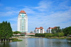 Xiamen University. Main Building in Xiamen University Stock Images
