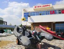 Xiamen water sports centre Stock Photo