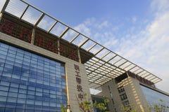 Xiamenvakbonden de bouw Royalty-vrije Stock Fotografie