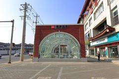 xian市的地铁站 免版税库存照片