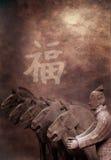 xian στοκ εικόνες