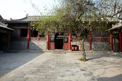 Xian beilin museum Royalty Free Stock Image