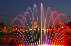 Xian Big Wild Goose Pagoda scenic musical fountain Stock Image