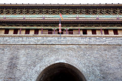 Xian, China Stock Image