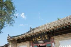XIAN, CHINA - 26 DE OUTUBRO DE 2014: O palácio de Chengdao um templo famoso Fotografia de Stock Royalty Free