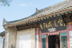 XIAN, CHINA - 26 DE OUTUBRO DE 2014: O palácio de Chengdao um templo famoso Imagem de Stock