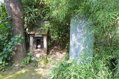 XIAN, CHINA - 26 DE OUTUBRO DE 2014: Túmulo da vida inoperante no Chengd Imagem de Stock Royalty Free