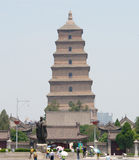XIAN, CHINA - Jun 23 2014: Giant Wild Goose Pagoda. This is Worl Royalty Free Stock Images