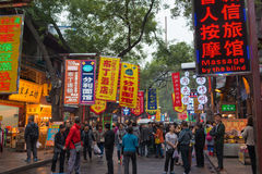 XIAN, CHINA - OCT 20 2014: Muslim Street in Xian. Hui people are Royalty Free Stock Photo