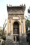 Xian, Chine Photo stock