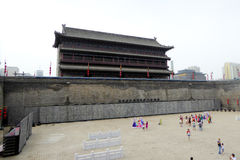 Xi'an Circumvallation and Yongning gate tower Royalty Free Stock Photo