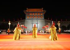 Xian City, China Stock Image