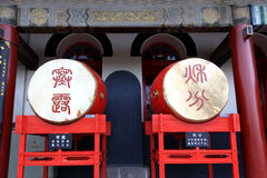 Xian Drum and Bell Tower Stock Image