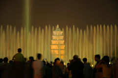 Xian Goose Pagoda and fountain Stock Photography