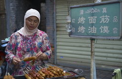 Xian Muslim Market Vendor Imagens de Stock Royalty Free
