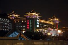 Xian på natten Royaltyfri Foto
