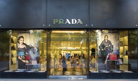 Xian Prada Store Royalty Free Stock Images