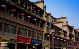 Xian shanxi China van de bouw Royalty-vrije Stock Afbeeldingen