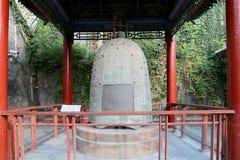 Xian (Sian, Xi'an) beilin museum (Stele Forest), China Stock Photography