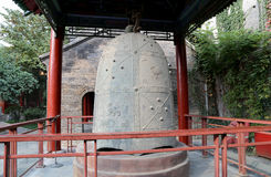 Xian (Sian, Xi'an) beilin museum (Stele Forest), China Royalty Free Stock Photography