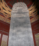 Xian (Sian, Xi'an) beilin museum (Stele Forest), China Stock Photos