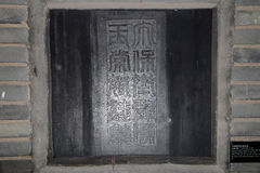 Xian (Sian, Xi'an) beilin museum (Stele Forest), China Royalty Free Stock Image
