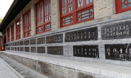 Xian (Sian, Xi'an) beilin museum (Stele Forest), China Stock Image