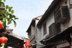 Xiang Water Town Fotografia de Stock Royalty Free