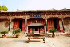 Xiang Yan Temple stock afbeeldingen