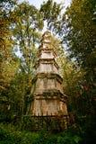 Xiang Yan Temple stock foto
