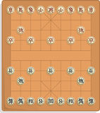 Xiangqi chinese chess Royalty Free Stock Image