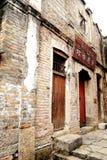 Xiangxi FuRong ancient town Stock Photo