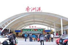 Xiangzhou portu biuro Fotografia Royalty Free