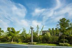 Xianlin campus scenery stock photos