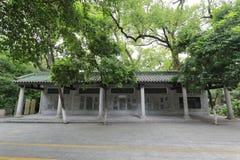 Xianxian & x28; salaf & x29; mosque, guangzhou city, china Stock Image