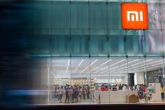 Xiaomi-Flagship-Store nachts lizenzfreies stockbild