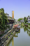Xiaonan River stock photo