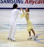 Xiaoyang YU & Chen WANG (CHN) Royalty-vrije Stock Foto's