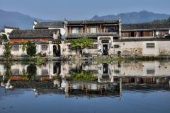 Xidi en liten forntida by i det Anhui landskapet i Kina nära de gula bergen Royaltyfria Foton